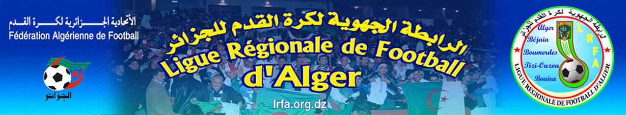 Ligue Régional d'ALGER